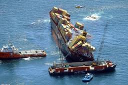 实际全损、推定全损、共同海损、单独海损是什么意思?