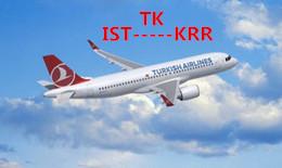 土耳其航空(TK)再开俄罗斯航线,从伊斯坦布尔起飞