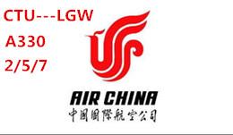 今年7月,国航(CA)将开通成都(CTU)直飞伦敦(LGW)航线,空客A330执飞