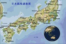 日本海上保安厅:停靠过朝鲜的船舶,禁止进入日本港口