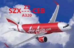 深圳(SZX)直飞宿务(CEB)独家航线成功首飞,菲律宾亚航(Z2)执飞