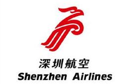 部分航空公司近期新开通空运国际航线汇总