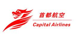 首都航空將于8月底開通北京=西安=里斯本航線