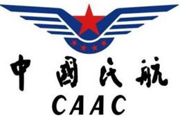 2019年全国民航工作会议今日在北京召开