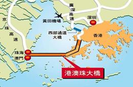港珠澳大桥通车在即,粤港澳大湾区机场群将迎来新发展