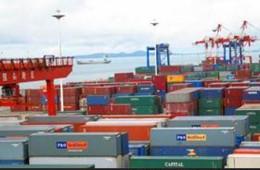 张家港港务集团有限公司、镇江港务集团有限公司同日转让部份股份,底价超20亿