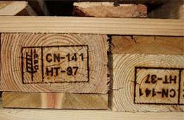 木质包装货物熏蒸不达标,或产生上万元退场费