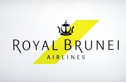 文莱皇家航空开通海口直飞斯里巴加湾(BWN)航线,每周两班往返