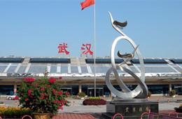 武汉大力发展航空业,近日发布其首个航空产业七年发展规划