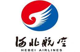 石家庄正定机场直飞曼谷(BKK)航线1月6日起加密,河北航空执飞