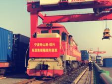 国内首条双层集装箱海铁联运班列在舟山港首发