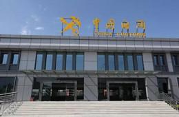 中華人民共和國青白江海關正式掛牌成立
