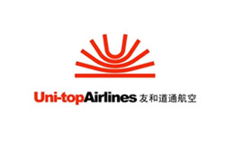 Uni-top Expands in Europe with Luxembourg Freighter Service