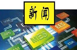 金华、义乌双双入选国家物流枢纽承载城市
