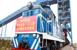 武汉长江中游航运中心新增一铁水联运港口