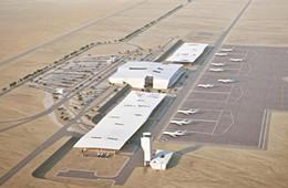 继特拉维夫机场之后,以色列第二个国际机场正式投入运营