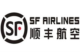 新飞机成功飞抵深圳机场,顺丰航空(O3)全货机机队扩至52架