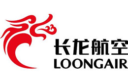 Loong Air Adds Xi'An – Utapao Service from April 2019