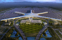 青岛流亭国际机场预计于今年九月转场到青岛胶东国际机场运营