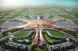 北京大興國際機場于9月25日下午正式開航,比預計開航時間提前