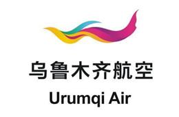乌鲁木齐航空将开通乌鲁木齐-武汉-新加坡航线,每周三班往返