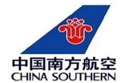 China Southern W19 Guangzhou – Dubai Service Changes from 27OCT19
