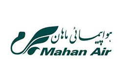 Mahan Air Adjusts Rome Service from 2 Weekly to 1 Weekly